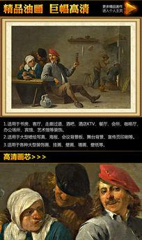 大卫《一个男人》油画装饰图