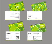 个性绿色色块名片设计模板