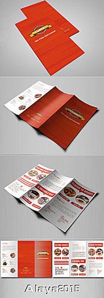 橘色美食宣传折页设计