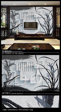 水墨兰花中式电视背景墙