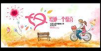 卡通淘宝七夕海报