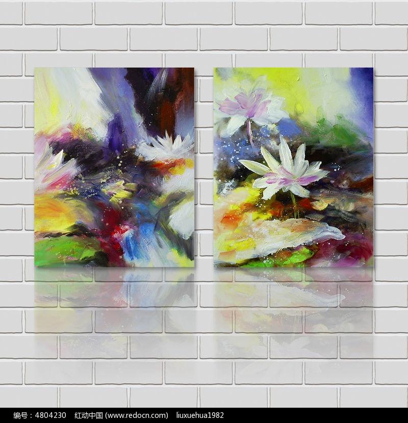 无极荷花抽象油画装饰画