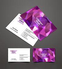 紫色健身会所名片设计
