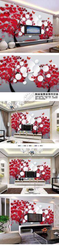 红心树浪漫时尚3D电视背景墙