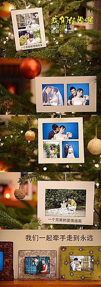 浪漫温馨婚礼相册电子相册AE模板