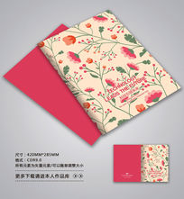时尚花纹产品宣传册封面设计