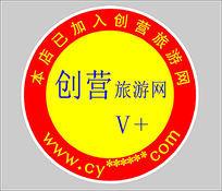 创营旅游网标志