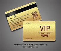金色底纹酒店VIP卡设计