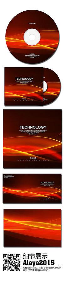 橘色科技光盘封面模板