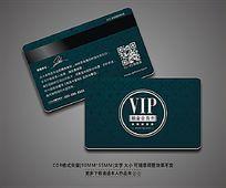 时尚欧式底纹VIP会员卡