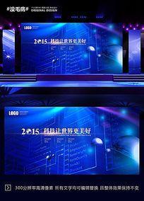 IT网络科技会议展板背景图