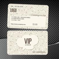 时尚小圆点餐饮会员卡设计