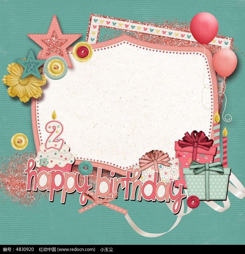儿童相册 生日 儿童节图片