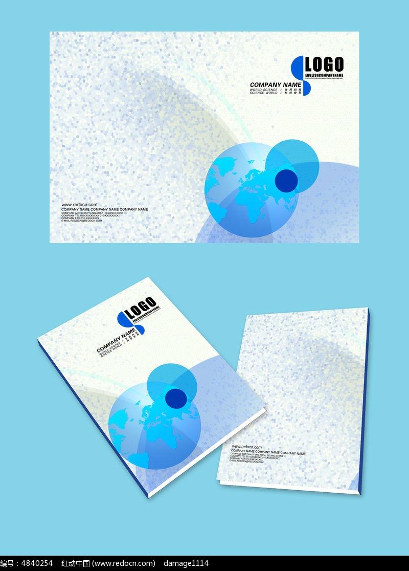 蓝色时尚画册封面图片