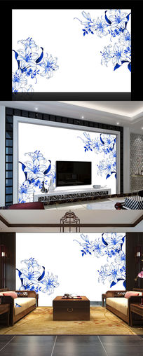 青花瓷花纹百合中式电视背景墙