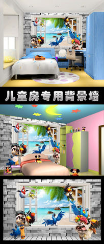 3D空间扩展墙砖窗外海景卡通背景墙