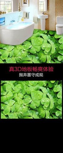 3D绿色叶子水珠四叶草浴室地板砖装饰画