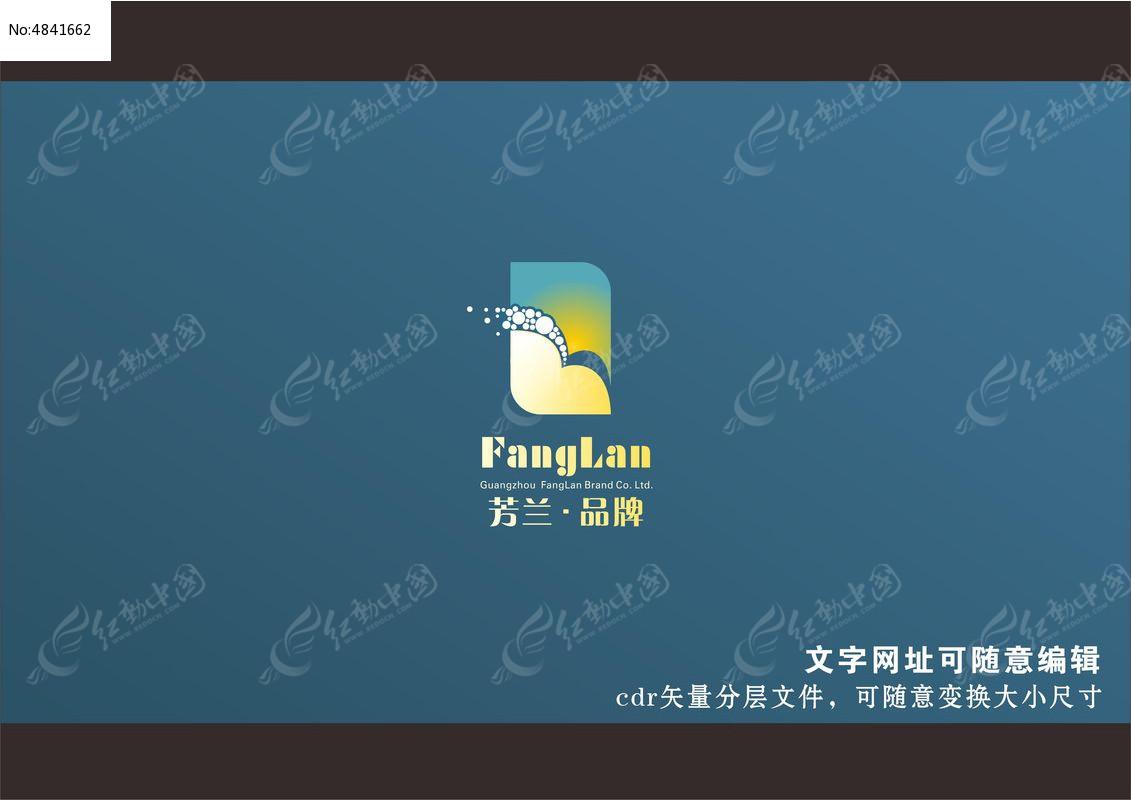 飞翔海鸥房地产楼盘品牌logo标志cdr矢量图片