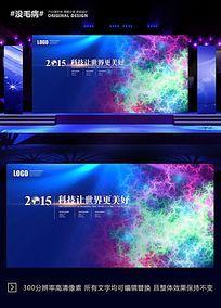 酷炫蓝色科技展板背景设计