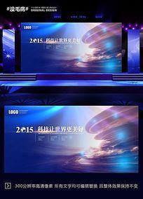 炫酷蓝色科技展板背景设计
