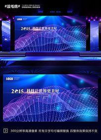 蓝色科技展会展板背景设计