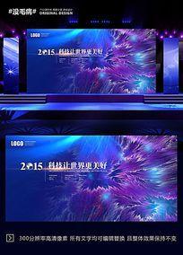 时尚蓝色科技展板背景设计