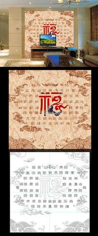 百福大理石云纹彩雕背景墙路径生产图