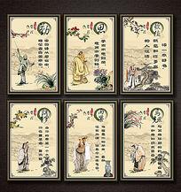 中国风历史名人励志格言展板