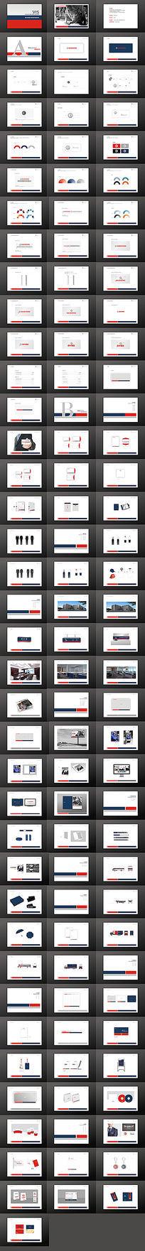 全套精装企业VI设计模板