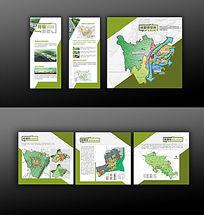 城市规划展板