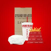 牛皮纸包装袋杯子薯条包装vi效果图