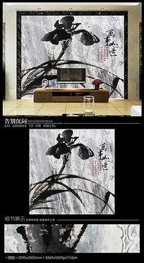 水墨兰花大理石中式电视背景墙