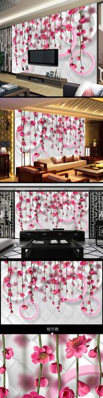 唯美浪漫花卉花藤3D圈圈软包电视背景墙