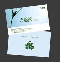 优雅绿色叶子名片设计