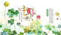 网店中秋节水墨画海报设计