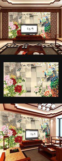 锦绣山河水墨画背景墙