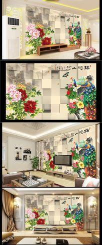 孔雀牡丹花水墨画立体背景墙