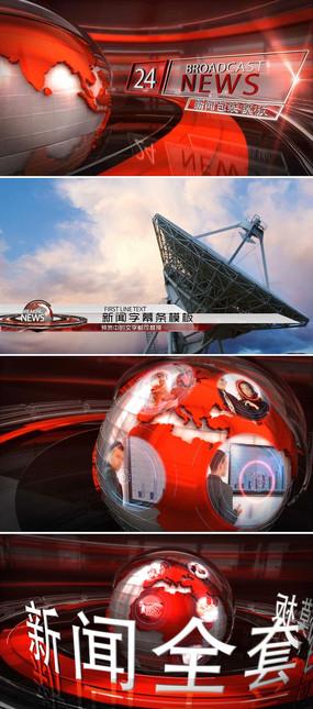 全套电视广播新闻栏目包装AE模板