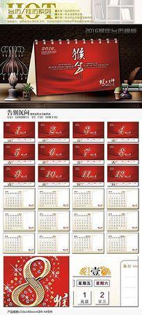 2016矢量阿拉伯数字台历酱红色