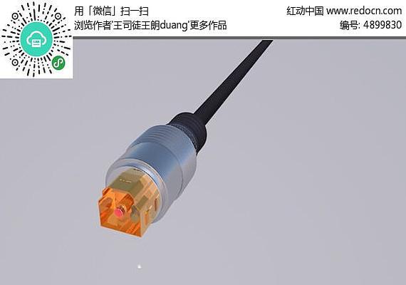 光纤音频线C4D模型
