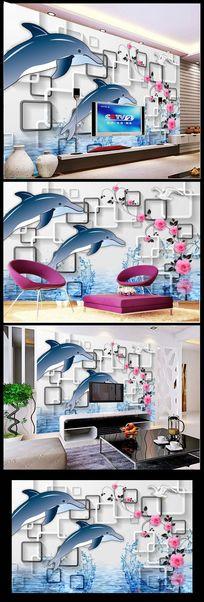 海豚之恋玫瑰花电视背景墙