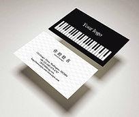 黑白钢琴名片