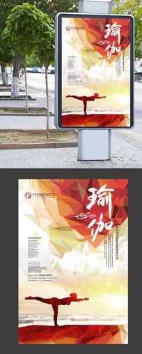 瑜伽健身会所海报设计psd模板