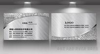 金属银色名片设计模板ps分层源文件出售