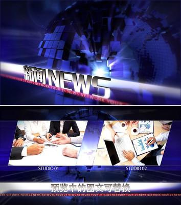 全套新闻电视栏目包装ae模板视频素材