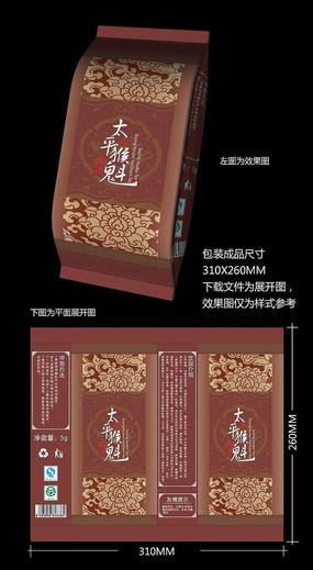 太平猴魁茶叶真空包装袋模板