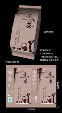 古典普洱茶真空袋包装模板