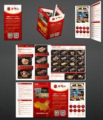 海鲜餐厅招商折页设计