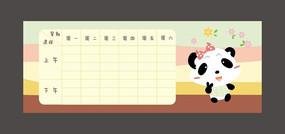 可爱卡通熊猫