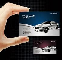 两款精美汽车名片设计|汽车行业高档名片